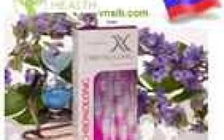 Препараты при климаксе от приливов сибирское здоровье