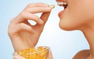 Сколько нужно принимать витамин е при климаксе