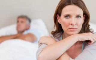 Отзывы витамины ледис формула менопауза