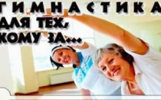 Упражнения при климаксе и приливах видео