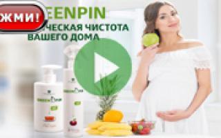 Сибирское здоровье витамины при климаксе