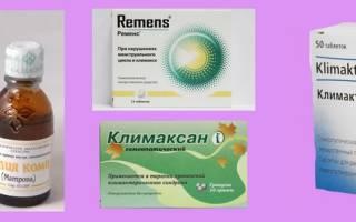 Самый эффективный гомеопатический препарат от климакса