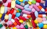 Список гормональных таблеток в период менопаузы нового поколения