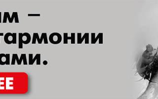 Сила российских трав климакс отзывы
